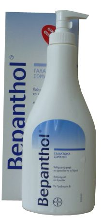 Bepanthol Body Lotion 400ml Econom Pack